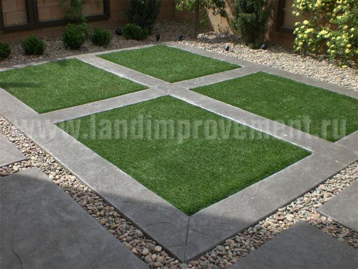 чем вывести траву с дорожек прямых